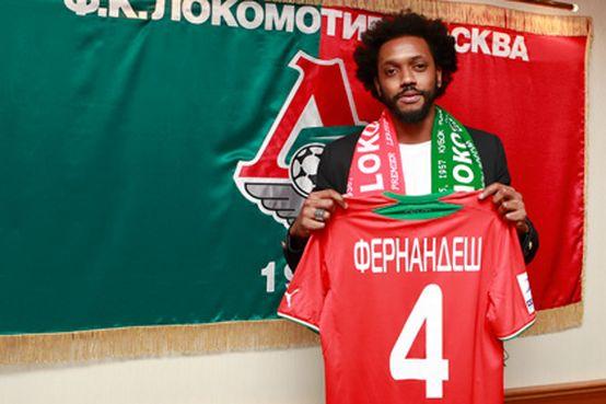 Manuel Fernandes - Lokomotiv Moscow 2014